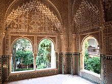 el prximo mes de octubre la alhambra de granada acoger una nueva exposicin ucel legado de alndalus las antigedades rabes en los dibujos de la